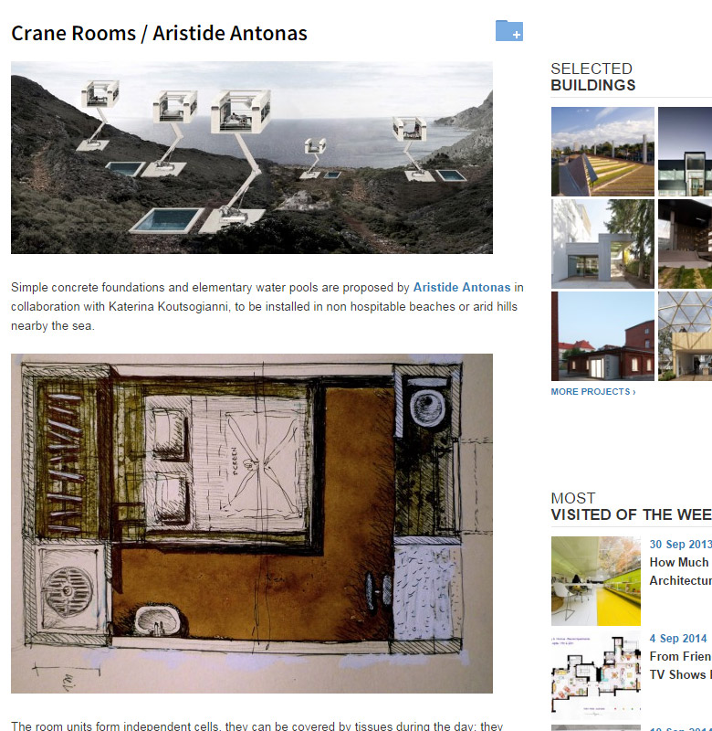 Crane Rooms / Aristide Antonas | ArchDaily