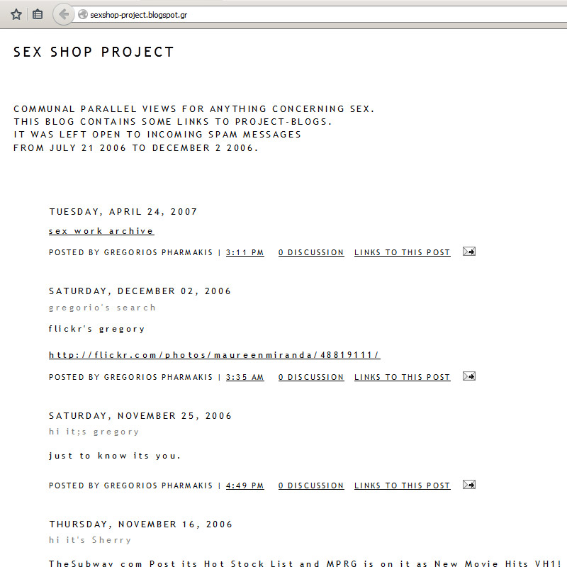 sex shop project